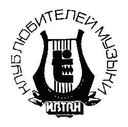12 февраля, во вторник в 17.00 состоится фортепьянный концерт Лауреата Международных конкурсов, доцента МГК им. Чайковского Юрия Мартынова