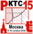 XV RUSSIAN CONFERENCE (with international participation) ON THERMOPHYSICAL PROPERTIES OF SUBSTANCES (RCTP-15) AND SCHOOL FOR YOUNG SCIENTISTS, Moscow, Russia, October 15-19, 2018